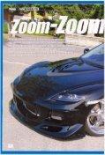 Maximum Tuner No. 2/2007 TRC Mazda RX-8 SE3P ... - TRC-Tuning - Page 2