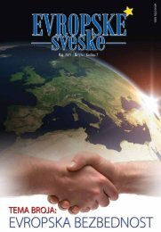Da li je došlo vreme za novu Evropsku - Evropski pokret u Srbiji
