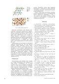 Nanokompozyty polimerowe – rola nanododatków - Moratex - Page 6