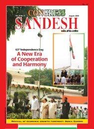 august - Congress Sandesh
