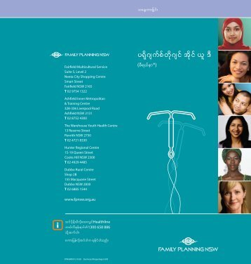 The Progestogen IUD Factsheet - in Burmese