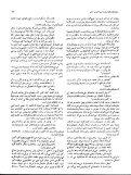Page 1 Page 2 Page 3 Page 4 Page 5 Page 6 Page 7 Page 8 mm 0 ... - Page 4