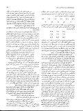 Page 1 Page 2 Page 3 Page 4 Page 5 Page 6 Page 7 Page 8 mm 0 ... - Page 6