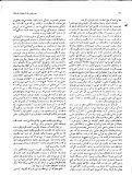 Page 1 Page 2 Page 3 Page 4 Page 5 Page 6 Page 7 Page 8 mm 0 ... - Page 7