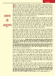 Inner Pages - Congress Sandesh