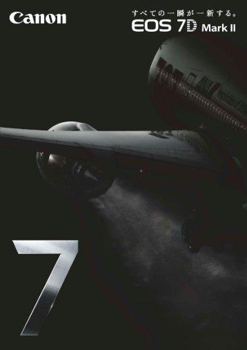 eos-7dmk2-4