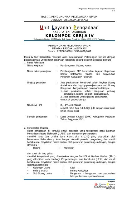 Unit Layanan Pengadaan Kabupaten Pasuruan