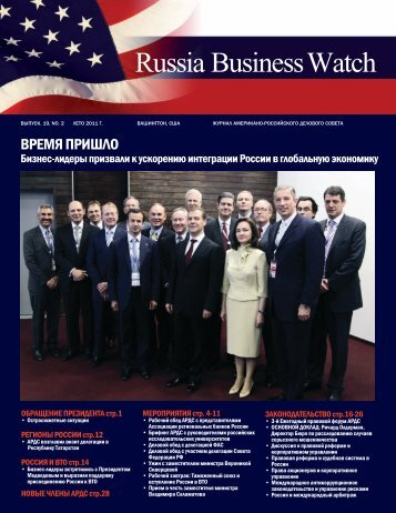 Russia Business Watch - US-Russia Business Council