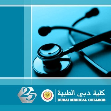 Praise Be To Allah Who Taught Man What - Dubai Medical College ...