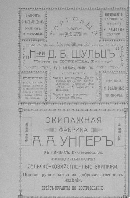 Jek1911