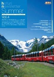 Vol.4(2009年夏)(1310KB) - 証券保管振替機構