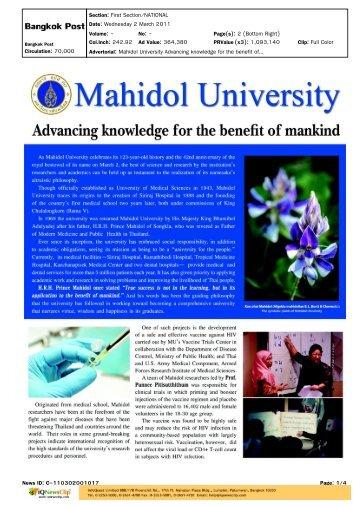 ข่าวประจำวันที่ 2 มีนาคม 2554 - Mahidol University