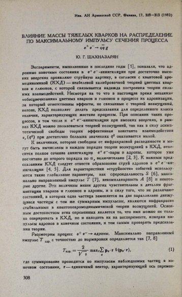 Page 1 Page 2 Page 3 Page 4 Page 5 Page 6 no Maxcnxa.\hnuxy ...