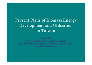 Present Plans of Biomass Energy Development and Utilization in ...