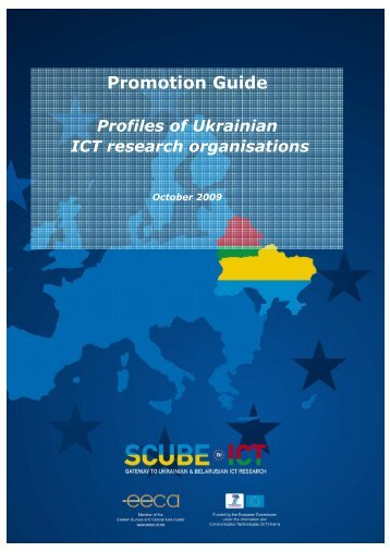 Promotion Guide Profiles of Ukrainian ICT research organisations