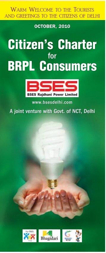 BRPL - BSES Delhi