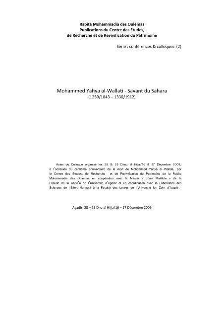 Mohammed Yahya al-Wallati - Savant du Sahara