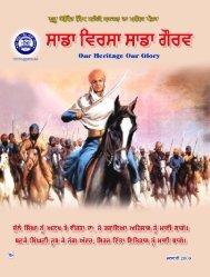 xq: xksfcan fla?k th - Guru Gobind Singh Study Circle