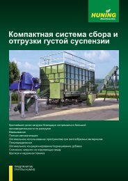 Verladesysteme Russisch - Huning Maschinenbau