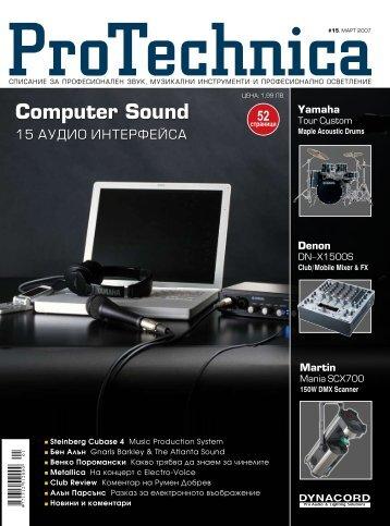 PDF вариант - Pro Technica