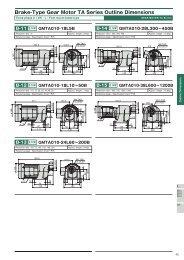 Brake-Type Gear Motor TA Series Outline Dimensions - U.S. Tsubaki