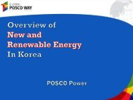 Overview of New and Renewable Energy in Korea