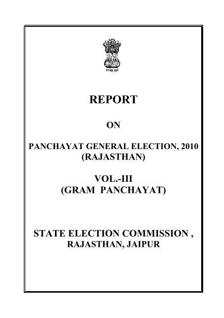 Statistical Book Of Gram Panchayat General Election 2010