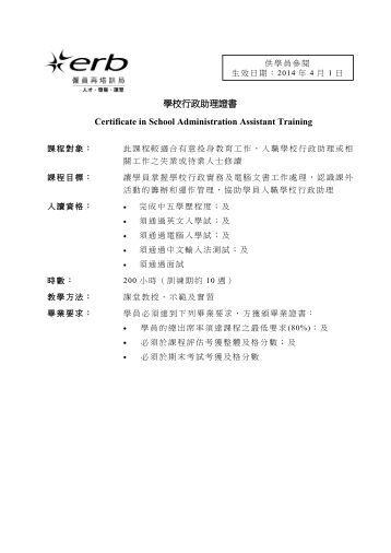 curriculum vitae files  hbo diploma werktuigbouwkunde pdf