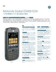Motorola Global ES400 EDA - Motorola Solutions