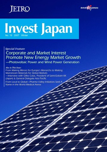 Corporate and Market Interest Promote New Energy Market ... - JETRO