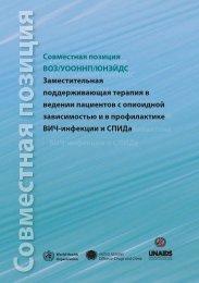 report_2004-03-15_1_ru