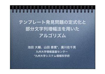 シャネル キャビアスキン 財布 コピー楽天 | 財布 ブランド