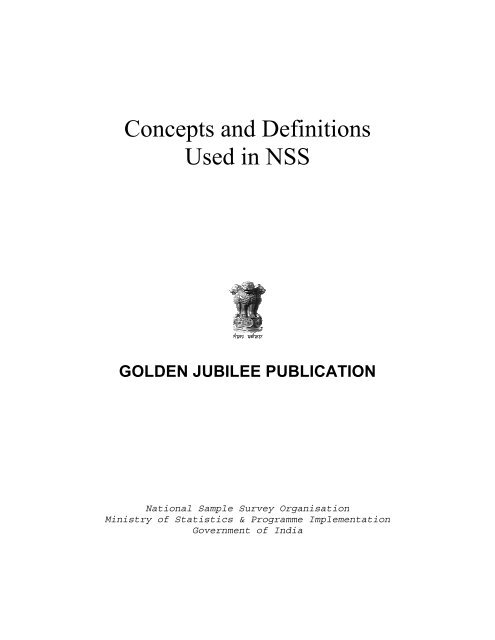 Concepts and Definitions used in NSS - Ministry of