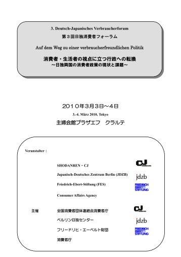 Lebensläufe der Teilnehmer - Fes-japan.org