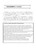 Lebensläufe der Teilnehmer - Fes-japan.org - Page 3