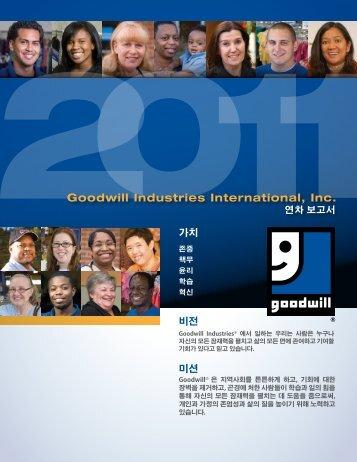 GoodwIll IndustrIes InternatIonal, Inc. 2011년 연차 보고서