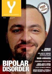 Y - April 26, 2011 - Issue 167 - Y-oman.com