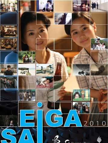 eigasai flyer 2010.pdf - The Japan Foundation, Manila