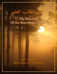 The Manners Of the Knowledge Seeker - PDF - Kalamullah.Com