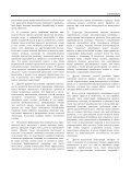 I. Незаконные наркотики и экономическое развитие - INCB - Page 7