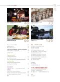 et le soft power chinois - ccifc - Page 7