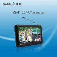 nüvi® 1495T 使用说明书 - Garmin