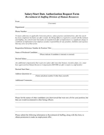 A/B Salary Request Form