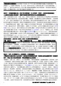 簡單列印 - Page 5