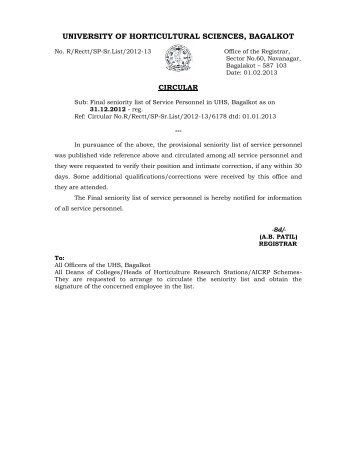 Final Seniority List of Service Personnel as on 31.12.2012