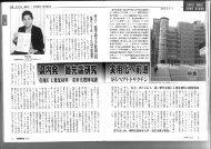 PDFはこちら - 九州大学大学院工学研究院応用化学部門(機能)