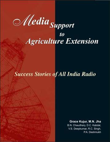 Click here to download the book - All India Radio