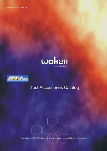 Test Accessories Catalog