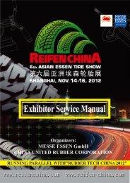 REIFENCHINA 2012 Exhibitor service Manual