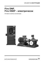 Fire DNF, Fire HSEF - електрически